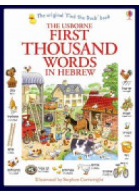Obálka knihy  First Thousand Words in Hebrew od Amery Heather, ISBN:  9781409570363