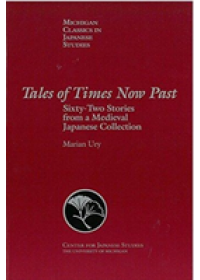 Obálka knihy  Tales of Times Now Past od Ury Marian, ISBN:  9780939512614