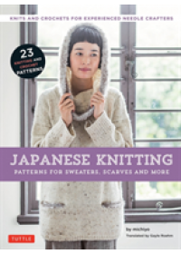 Obálka knihy  Japanese Knitting: Patterns for Sweaters, Scarves and More od , ISBN:  9784805313824