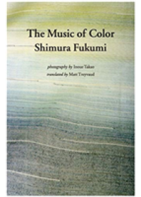 Obálka knihy  Music of Colour od Fukumi Shimura, ISBN:  9784866580616