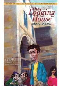 Obálka knihy  Lodging House od Shalaby Khairy, ISBN:  9789774162398
